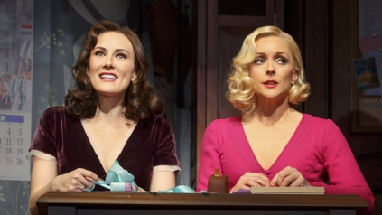 She Loves Me Studio 54 Cast List: Laura Benanti, Zachary Levi, Jane Krakowski, René Auberjonois, Gavin Creel, Nicholas Barasch, Peter Bartlett, Michael McGrath, Cameron Adams, Alison Cimmet, Justin Bowen, Preston Truman Boyd, Benjamin Eakeley, Sara Edwards, Michael Fatica, Gina Ferrall, Jenifer Foote, Andrew Kober, Laura Shoop, Jim Walton Production Credits: Scott Ellis (director) David Rockwell (scenic design) Jeff Mahshie (costume design) Donald Holder (lighting design) Jon Weston (sound design) Larry Hochman (orchestrations) David Krane (dance arrangements and incidental music) Other Credits: Lyrics by: Sheldon Harnick Music by: Jerry Bock Book by Joe Masteroff -