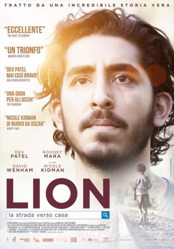 lion_ver3
