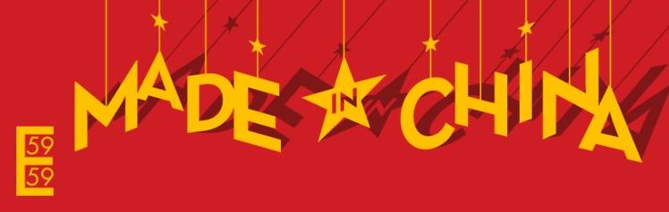 ticketcentralhero-china
