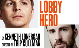 Lobby-Hero-COMP-730x443